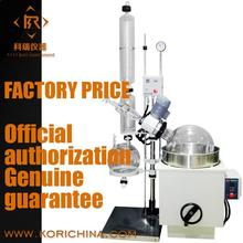 Distillation Rotary Evaporator 10L with Explosion motor ,Heating SUS304 Water Bath, Vacuum Gauge,Reflux Equipment for chemical