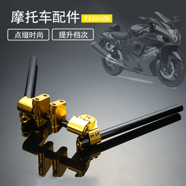 Modified motorcycle parts of new concept TMAX500 TMAX530 MSX125 M-SLAZ a handlebar
