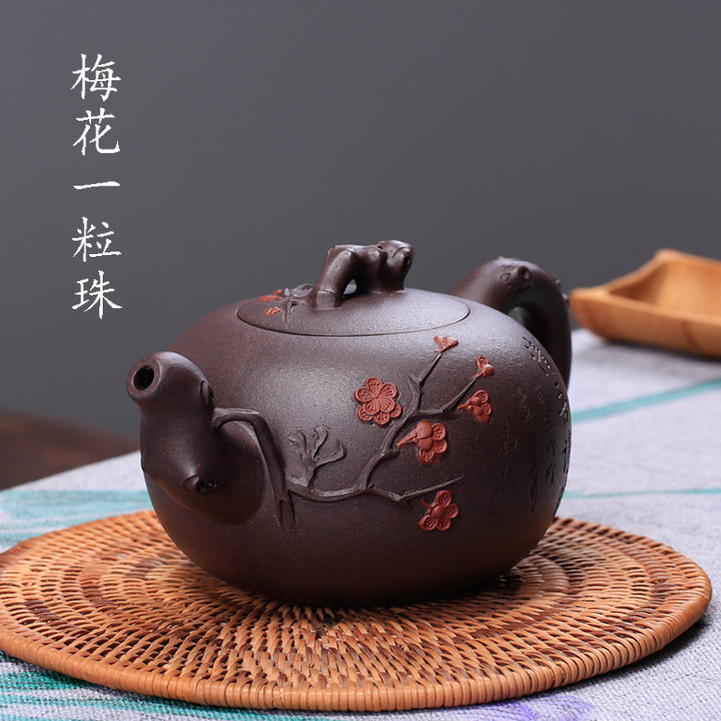 Sand Pot Wholesale Teaware Ore Purple Mud Customized Hand-made Mud Painting Pot Plum Blossom One Pearl for DistributionSand Pot Wholesale Teaware Ore Purple Mud Customized Hand-made Mud Painting Pot Plum Blossom One Pearl for Distribution