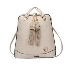 Mtghafikqbs Кожа PU Рюкзак Женщины сумки на плечо для девочек школы кисточкой женские ранцы Bolsas feminina A1