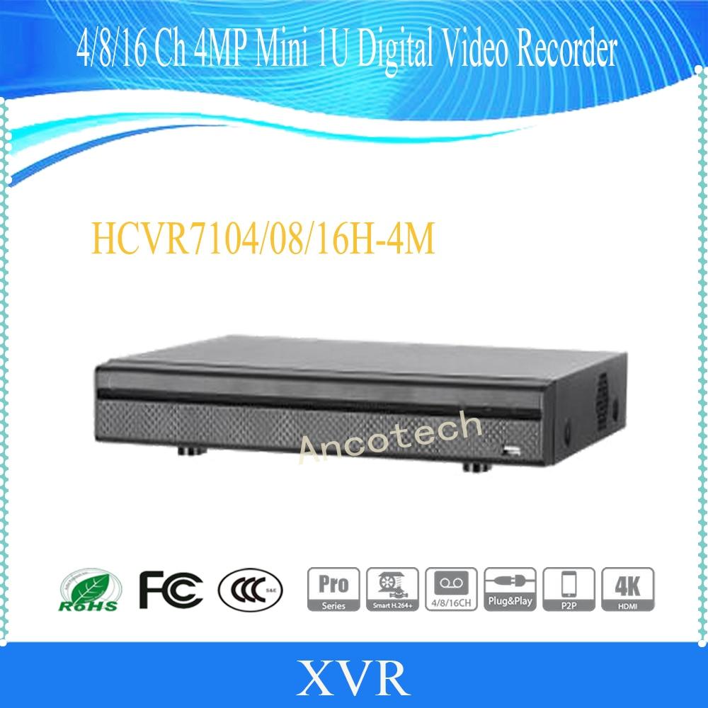 DAHUA NEW Product 4/8/16 Channel 4MP Mini 1U Digital Video Recorder Without Logo HCVR7104H-4M/HCVR7108H-4M/HCVR7116H-4M ultralink mcv 4m bulk matrix 2 series component video cable 4m bulk packaging