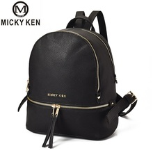 hot deal buy luxury backpack 2018 women bags designer bolsos mujer teenager girls satchels women fashion backpacks pu leather bag sac a dos