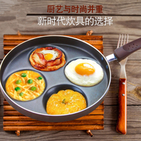 Kitchen Tools Love Omelette Pan Non stick Frying Pan Gas Cooker Special Pot With Brown 24cm (round)