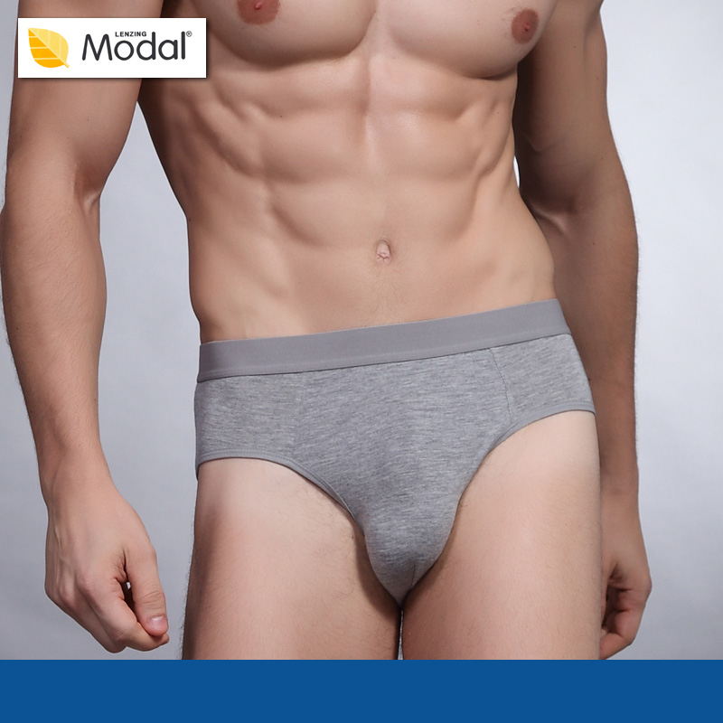 High Quality Mens Designer Underwear-Buy Cheap Mens Designer ...