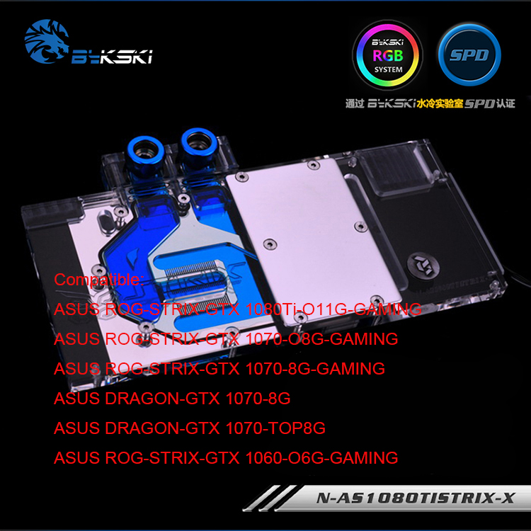 Bykski N-AS1080TI STRIX-X for ASUS ROG-STRIX-GTX 1080Ti 1070 O8G GAMING Water Cooling Block RGB / RBW / ARUA GPU Cooler bykski n as1070icesquall x gpu water cooling block for asus gtx1060 1070
