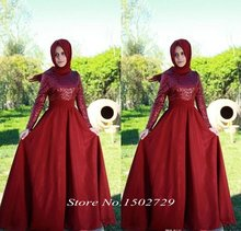 Saudi Arabic Burgundy Sequined Muslim Evening Dress with Hijab High Neck Long Sleeves Dubai kaftan Formal
