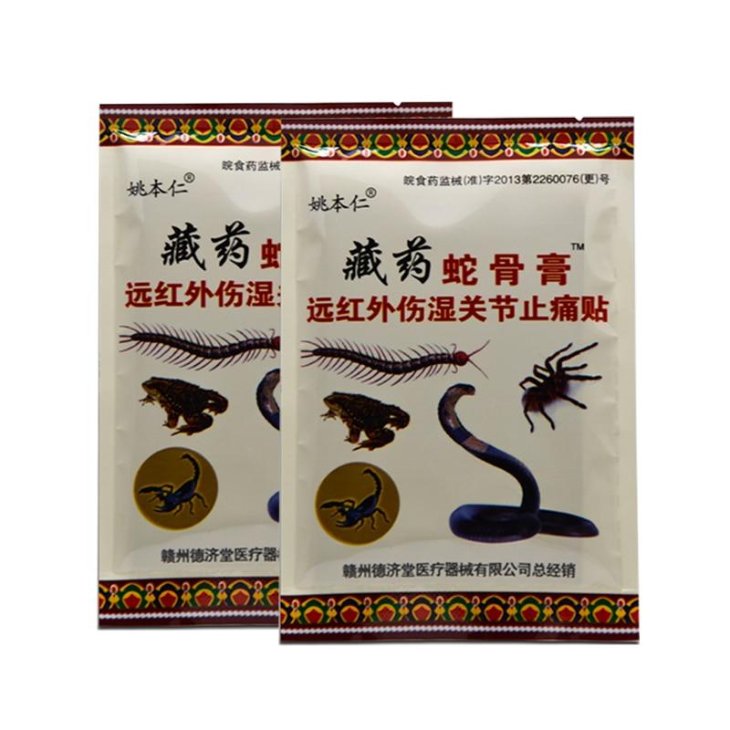 56pcs / 7bags Κινεζικό Patch για Μυϊκό Πόνο - Φροντίδα υγείας - Φωτογραφία 2