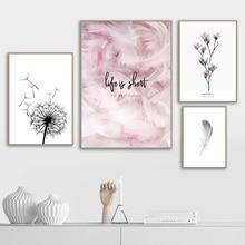 Feather Dandelion Magnoliaดอกไม้Wall Artภาพวาดผ้าใบNordicโปสเตอร์และพิมพ์ภาพผนังสำหรับห้องนั่งเล่นตกแต่งห้องนอน