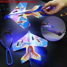 DIY Flash Ejection Cyclotron Light Plane Slingshot Aircraft Fun Funny Gadgets Novelty Interesting Toys Children Birthday Gift(China)