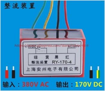 Brake rectifier RY-170-4 170V rectifier Brake rectifier module RY-170 freeshipping mtc600a1600v thyristor module rectifier