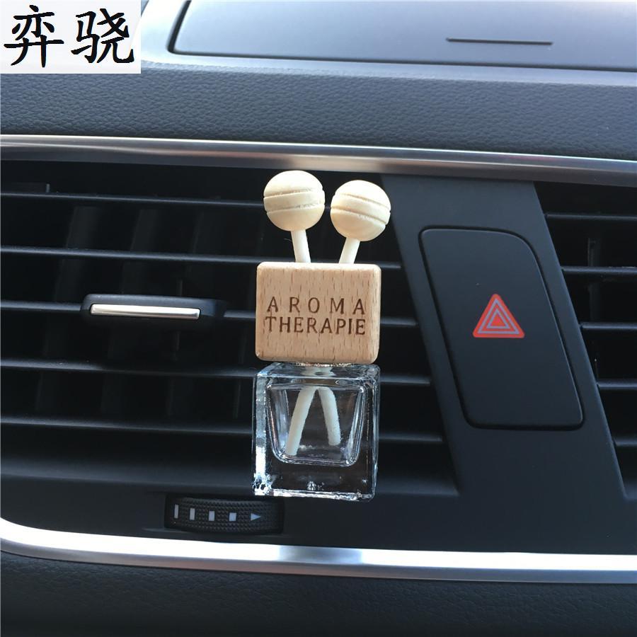 No perfume Automobile air conditioner Glass bottle car decoration Perfume clip Lady freshener