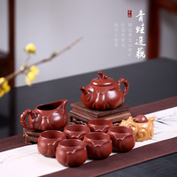 Yixing Yuanyuan Mine Dahongpao kettle all hand made frog lotus root teapot fair cup mink cup purple sand kettle