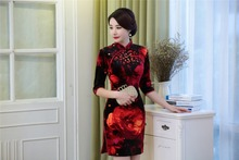 Shanghai Story  Chinese traditional clothing Velvet Short Qipao dress Embroidery Cheongsam Half Sleeve Floral Qipao For Women