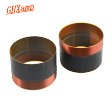 GHXAMP 75.5mm woofer voice coil glass fiber pure copper wire two layers 75.5mm stage speaker BASS voice coil accessories 2pc