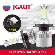 JGAUT S2 H7 LED H4 H11 LED H1 9005 9006 H3 880 COB LED Headlight 72W 8000LM Led Lamps For Hyundai Solaris(China)