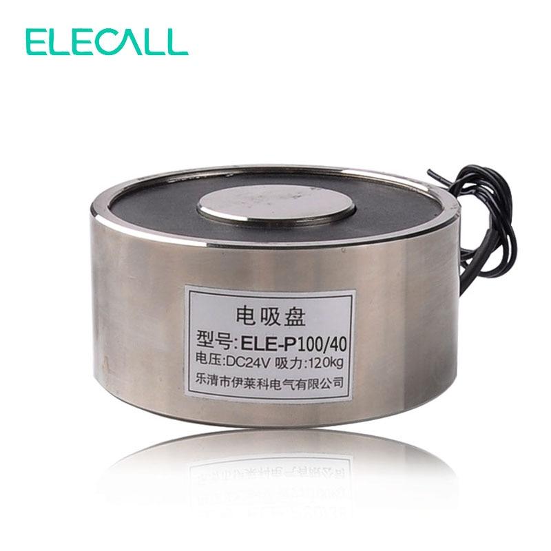 ELECALL ELE-P100/40 LS-P100/40 DC 12V 24V 15W Electric Lifting Magnet 120Kg Holding Electromagnet Solenoid 100mm od 24vdc holding electromagnet lift 120kg solenoid p100 40 electric lifting magnet