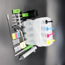XIMO DIY CISS  for 4 color printers, with ink tube bend,needle, drill and Suction tool and all accessories