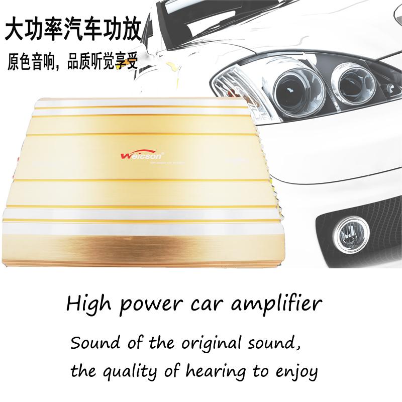 Car 4-channel audio subwoofer high-power amplifier 7