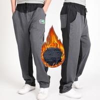 Warm winter pants men Joggers pants Hip Hop pants men clothes 2018 Streetwear men's trousers large size XXXL 4XL 5XL 6XL 7XL 8XL