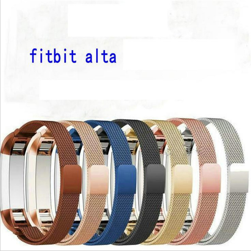 GOOSUU Milanese Loop Watch Band Metal Stainless Steel Strap Sport Wristband for Fitbit Alta - Rose Gold blue black silver