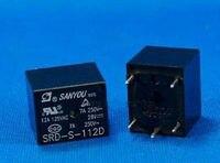 20 Pcs PCB Type Mini Power Relay 12V DC Coil SRD S 112D