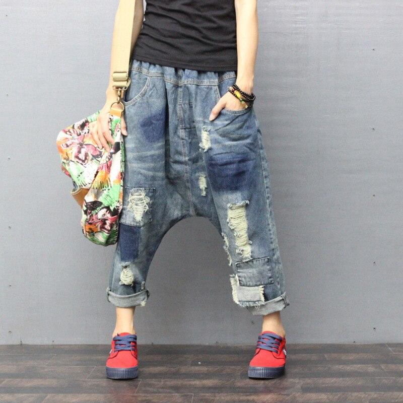 Women Ripped Hole Wide Leg Drop Crotch jeans hip hop streetwear Baggy Harem Jeans pants Boyfriend Bloomers Denim Trousers ZH896
