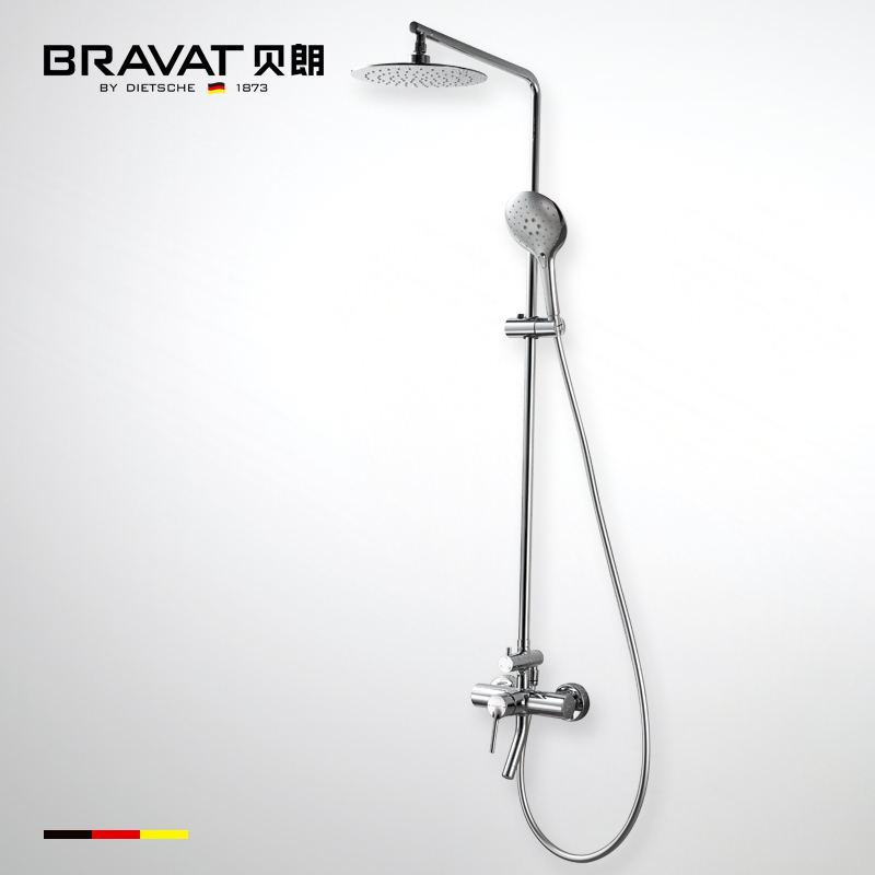 luxury German series waterfall shower set wall mounted faucet copper ...