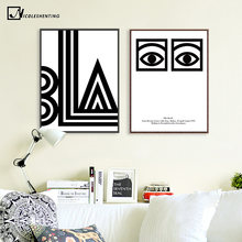 Trippy Eye Abstract Vintage Poster Prints Black White Minimalist Wall Art Canvas Painting Picture Nordic Decoration Home Decor(China)