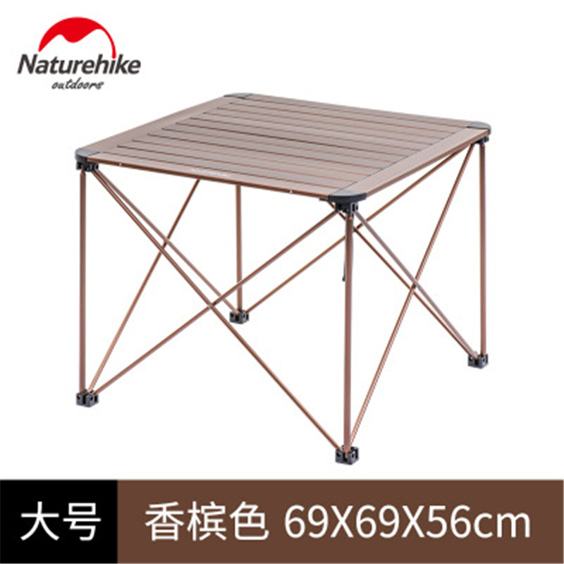 NaturehikeTravel Outdoor Camping Aluminum Folding Table and Chair set Outdoor Table Folding Barbecue Picnic Table new outdoor folding picnic table brown color ultralight aluminum camping table fishing barbecue
