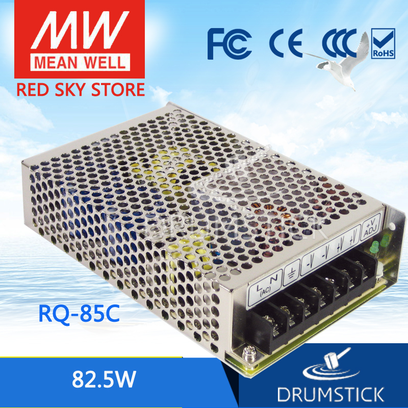 все цены на  hot-selling MEAN WELL RQ-85C meanwell RQ-85 82.5W Quad Output Switching Power Supply  онлайн