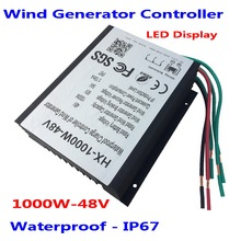1000W 1.5kw 2000W 24V/48V 96V Wind Generator Charge Controller, 1KW 48V Regulator Waterproof Grade IP67