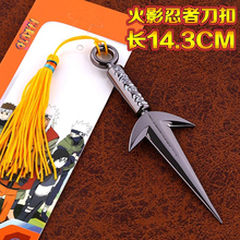 Naruto Kunai Metal Toy Sword Japanese Ninja Knife 6 Styles Weapon