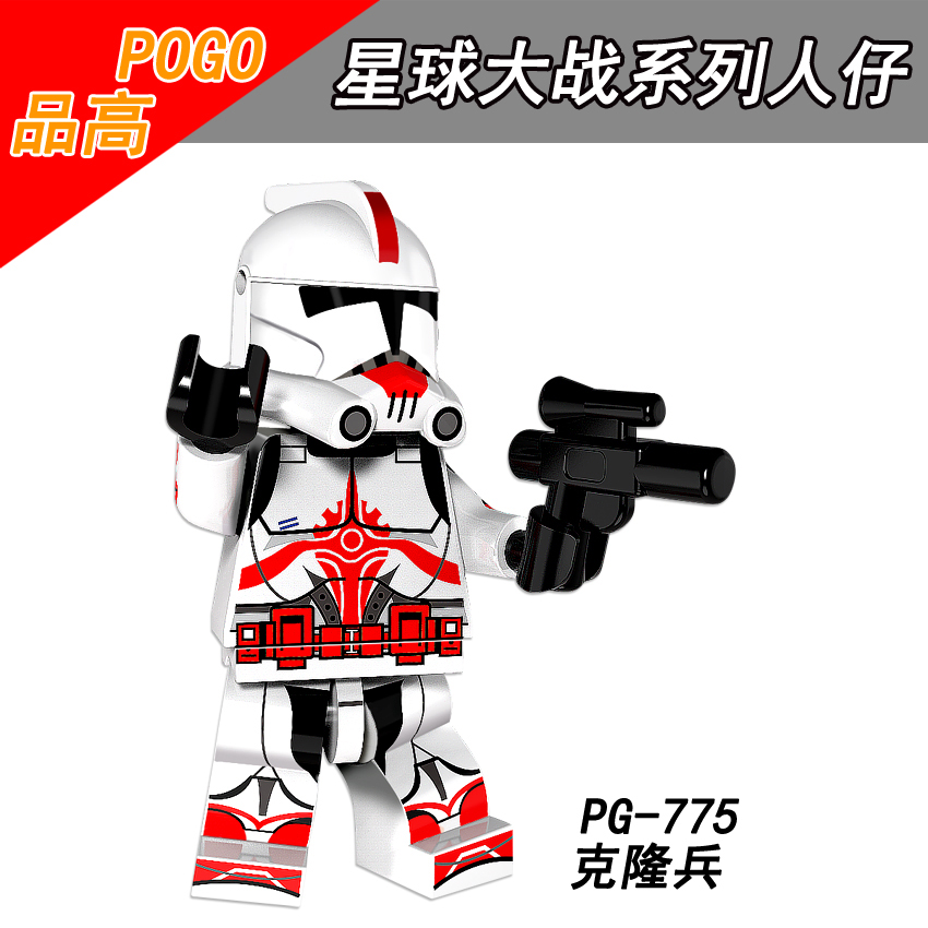 Dutiful Building Block Pg775 Legoing Star Plan Red White Clone Trooper Figure Imperial Army Military Stormtrooper Toys For Kids Legoings Model Building Toys & Hobbies