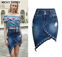 Ripped Irregular Beaded Denim Skirt Women Sexy Mini Pearl Asymmetrical High Waist Pencil Skirt Jupe Femme