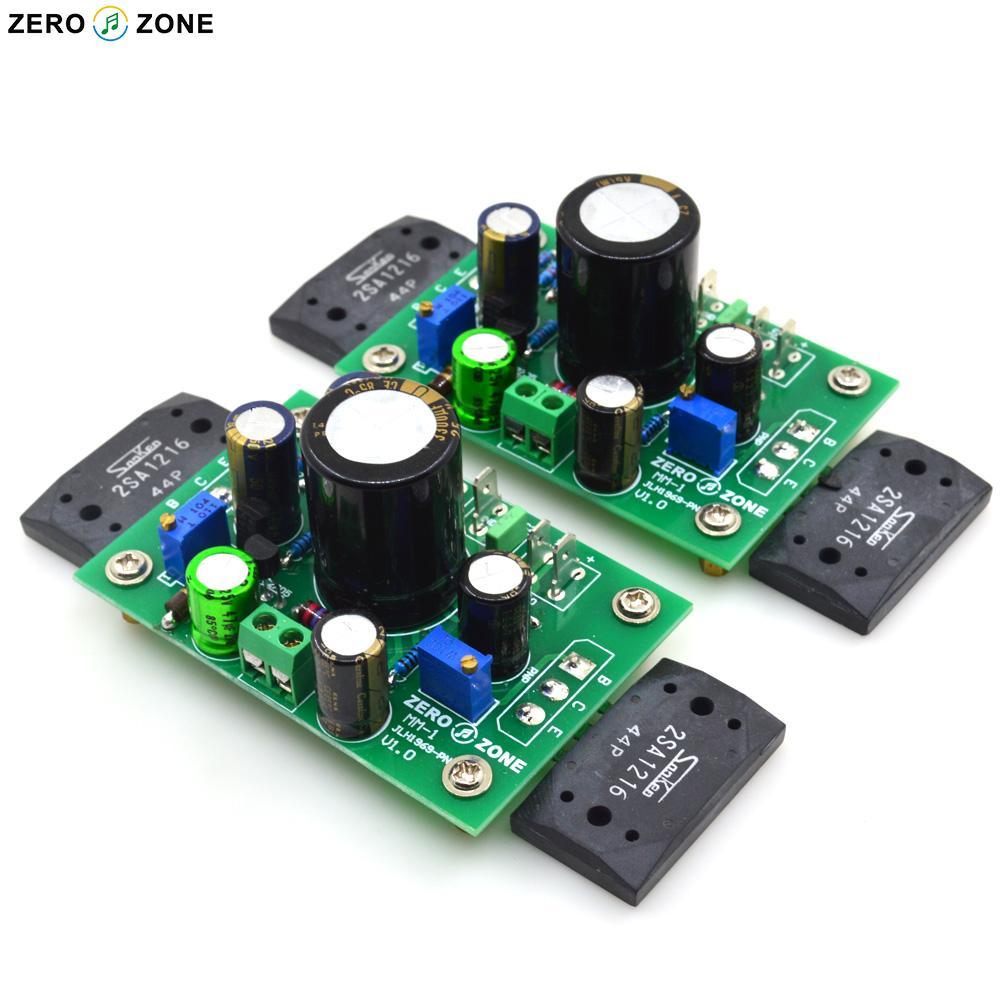 GZLOZONE Assembeld PNP A1216 JLH1969 Single-ended Class A Power Amplifier Board gzlozone assembled x29f single ended dc class a preamplifier board alps potentiometer