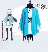 New Fate/Grand Order Saber Kimono Okita Souji Cosplay Costume Carnival/Halloween Adult Costumes for Women/Men S-XL