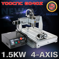 Free tax MINI 6040 CNC engraver 1500W 4 axis wood router 1.5KW YOOCNC metal milling engraving drilling machine