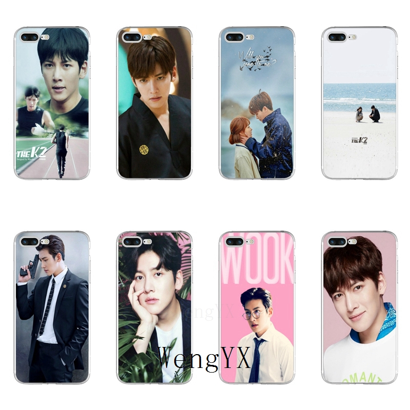 Ji Chang Wook Korean Actor Slim silicone TPU Soft phone