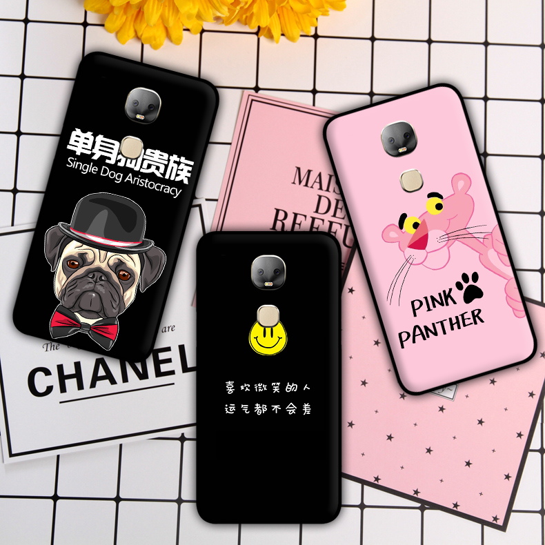 mosirui For leEco Pro3 AI Edition X650 X651 case Personality creative silicone soft shell black matte anti-fall funny cover pig