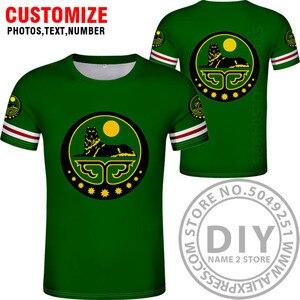 الشيشان قميص الشحن مخصص اسم عدد grozny تي شيرت طباعة العلم كلمة الروسية روسيا (روسيا) argun gudermes الشيشان الملابس