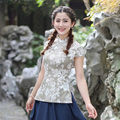 New Arrival Summer Chinese Women's Cotton Linen Shirt Tops Short Sleeves Blouse tang Clothing Size S M L XL XXL XXXL 2518-3