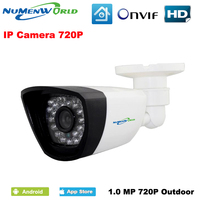 New Waterproof 1280 720P HD ONVIF Cloud Webcam Bullet Security IP Cam IR Night Vision