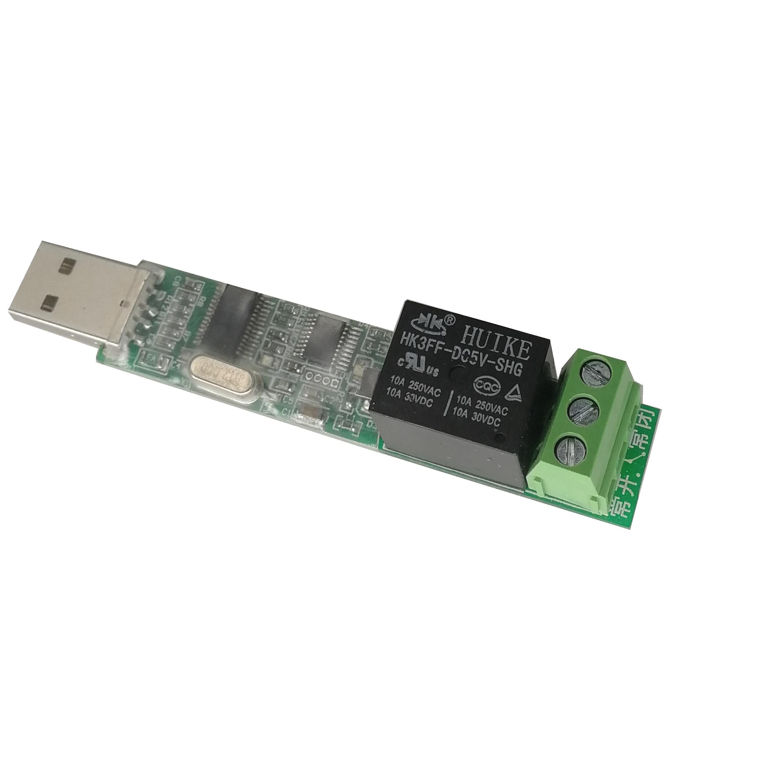 USB Relay Module PL2303 PC Control Switch Module NC/NO Support Modbus ASCII/RTU 12v no nc relay module water leakage control module for water leak sensor