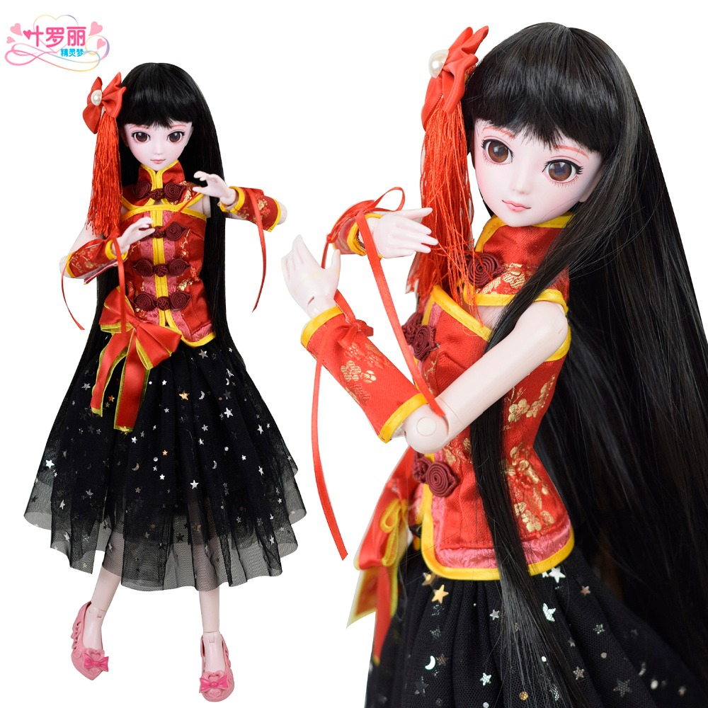 18 BJD Doll Full 45cm jointed dolls Chinese Girl Pink Skin Free Eyes Hair Makeup Clothes