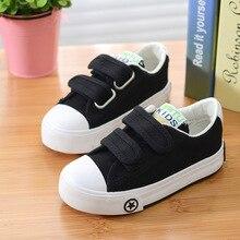 2016 Осень Дети Сплошной Цвет Случайные Холст Shoes Мальчики Девочки Shoes Мода Кроссовки Спорта На Открытом Воздухе Shoes For Kids Size18-37