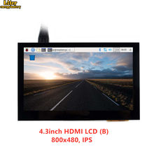 4.3inch, 800x480, Capacitive Touch Screen LCD Tablet, HDMI interface, Supports Raspberry Pi, BB Black,Multi Systems(China)