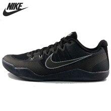 Original New Arrival NIKE Men s Basketball Shoes Sneakers