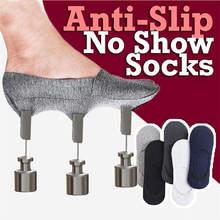 Anti-Slip Unisex Silicone No Show Socks (5 Pairs Set)