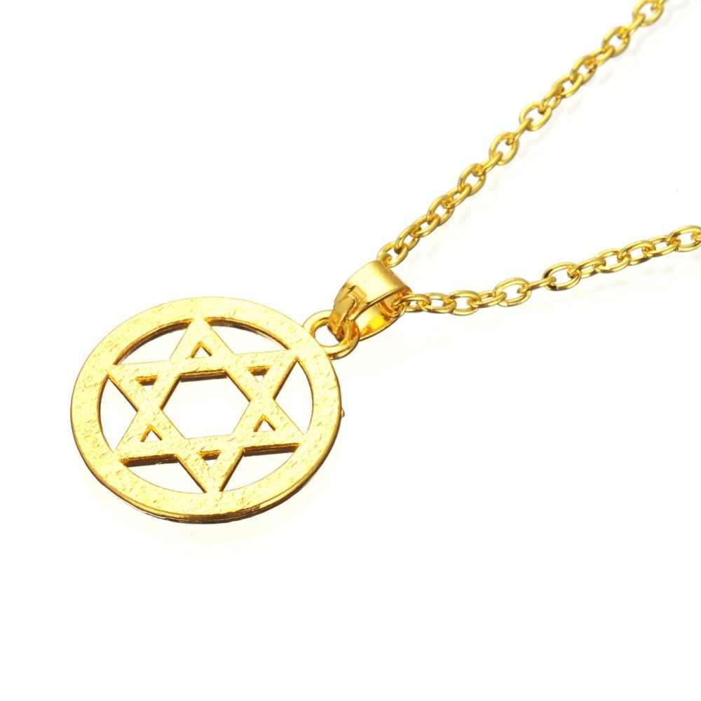 私形状イエローゴールド色デビッド · ユダヤ人の宗教メダルペンダント & チェーンネックレス