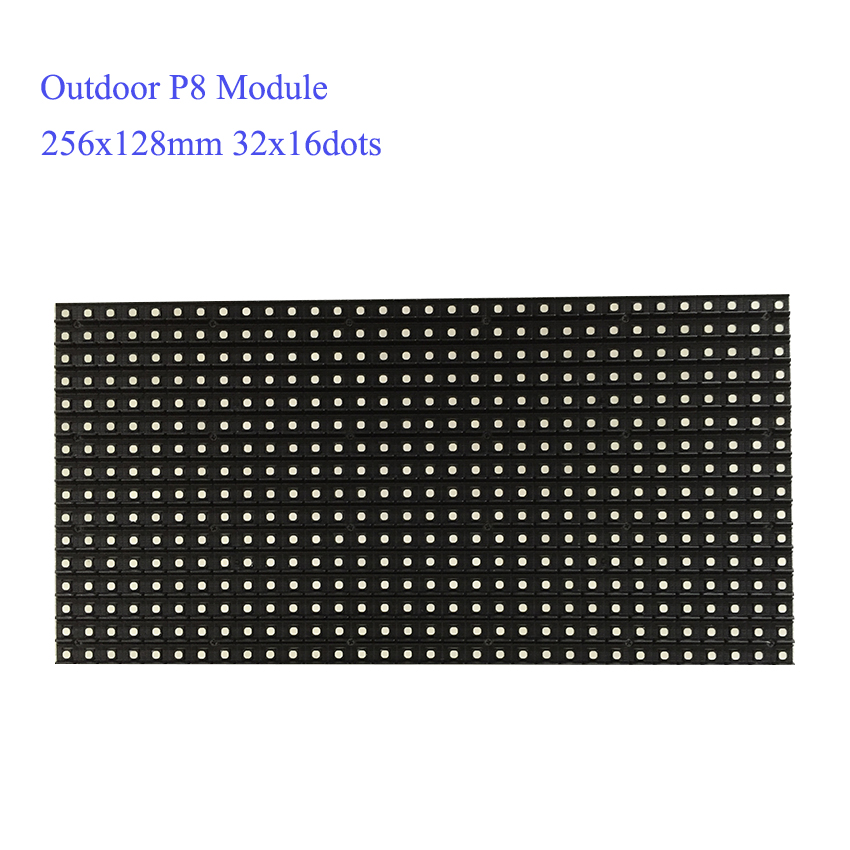 P8mm 256x128mm Led Display Module, 32x16 Pixel 1/4 Scan Outdoor Waterproof Led Video Wall Panels, Display Screen Module